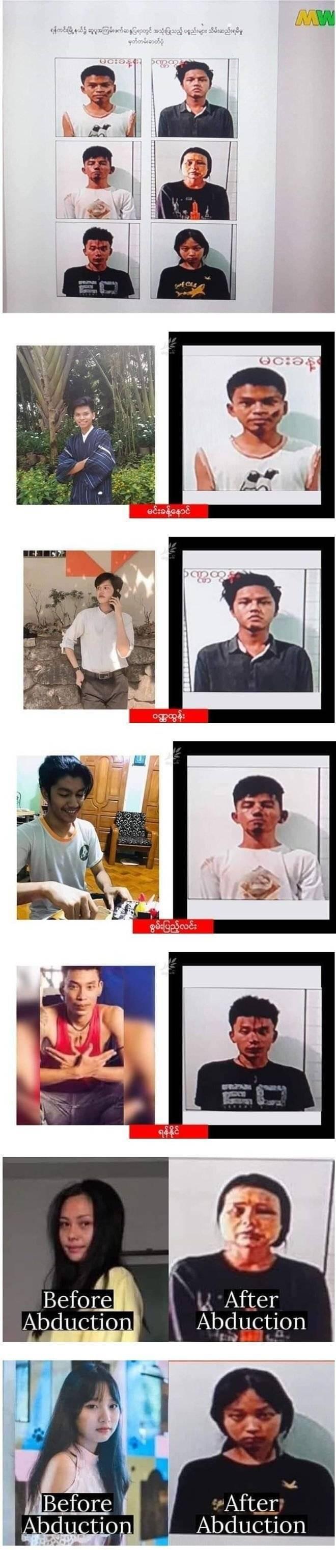 미쳐돌아가는 미얀마 현상황.jpg | 인스티즈