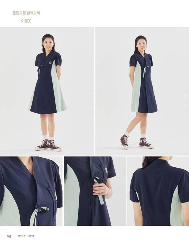 2020 한복 교복 디자인 - 돌림고름 한복교복 | 인스티즈