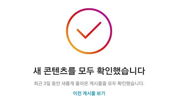 잘 디자인된 '한국형 히어로' | 인스티즈