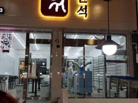 위생불량으로 적발당한 닭강정 가게의 피드백 | 인스티즈