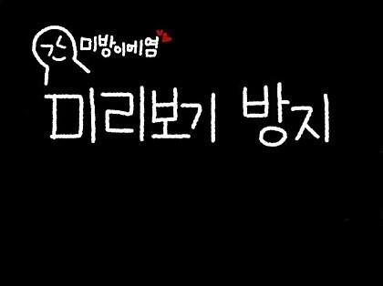 배우 김정현의 대표적인 출연작 수준ㄷㄷ | 인스티즈