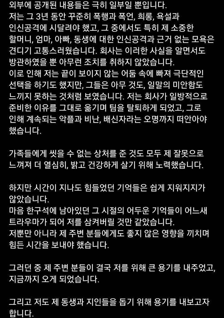 전 에이프릴 멤버 이현주 인스타그램 업데이트 | 인스티즈