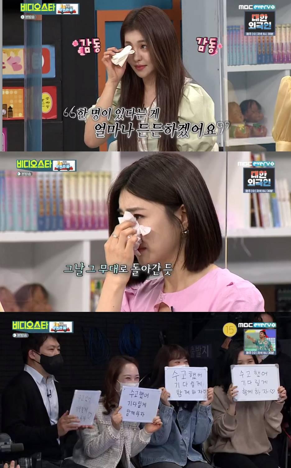 브레이브걸스, 데뷔 때 팬들 깜짝 등장에 눈물바다 (비스) | 인스티즈