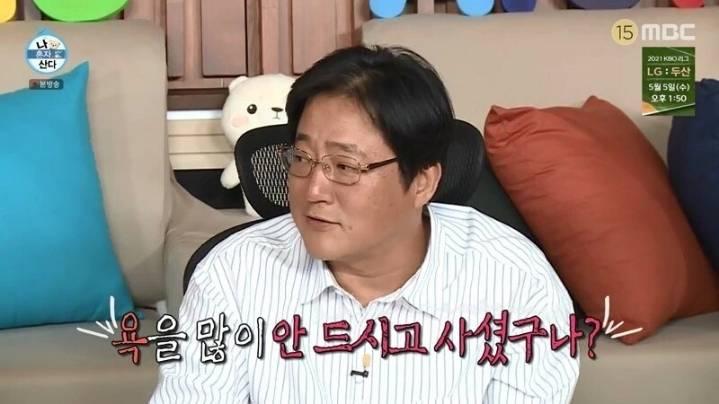 나혼자산다 박나래 사과이후 곽도원반응 | 인스티즈