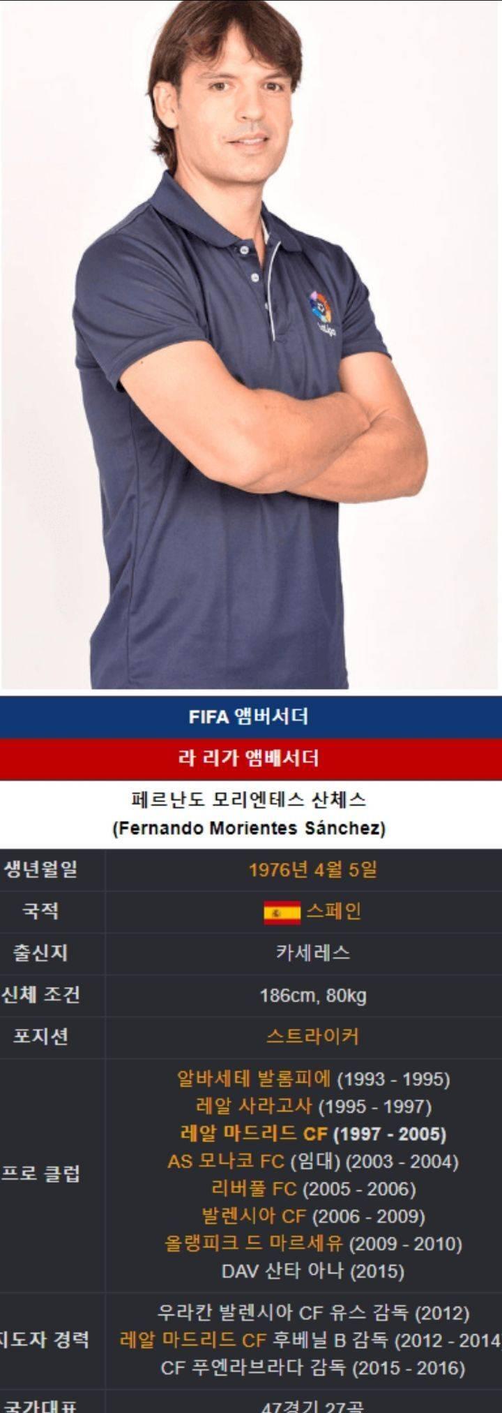 김밥천국 유명인 사인 레전드.jpg | 인스티즈