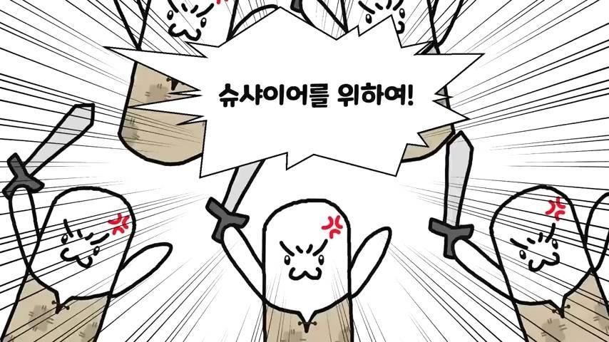 로스트아크 슈샤이어 여명단 만화 | 인스티즈