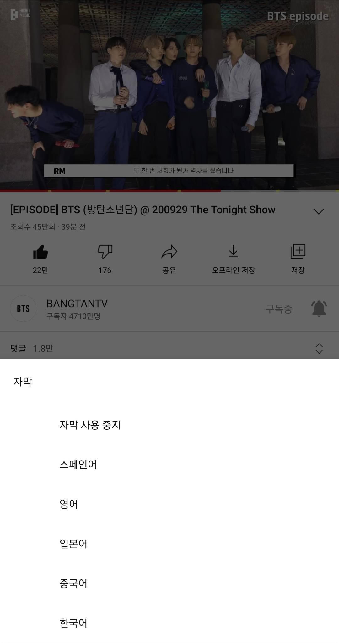 한국 문화유산 방어하는 BTS   인스티즈