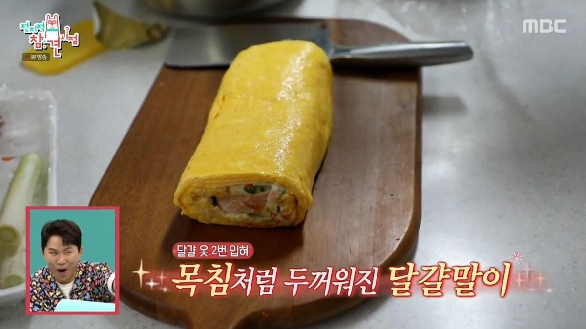 윤두준이 만든 계란말이.jpg | 인스티즈