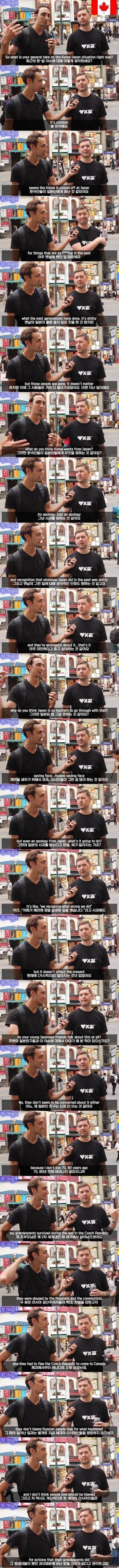 일본에 사는 외국인이 보는 한일갈등.jpg | 인스티즈