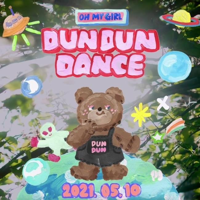 10일(월), 오마이걸 미니 앨범 8집 'Dear OHMYGIRL (타이틀 곡: DUN DUN DANCE)' 발매 | 인스티즈