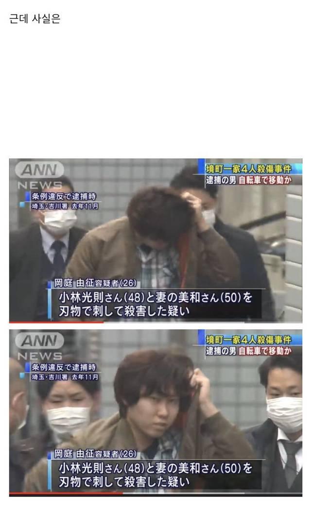 일본에서 난리난 짱잘 범죄자.jpg | 인스티즈