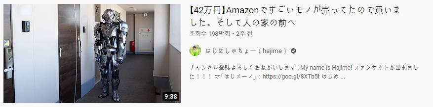 썸네일 겁나 찰지게 뽑아내는 일본 유튜버 | 인스티즈