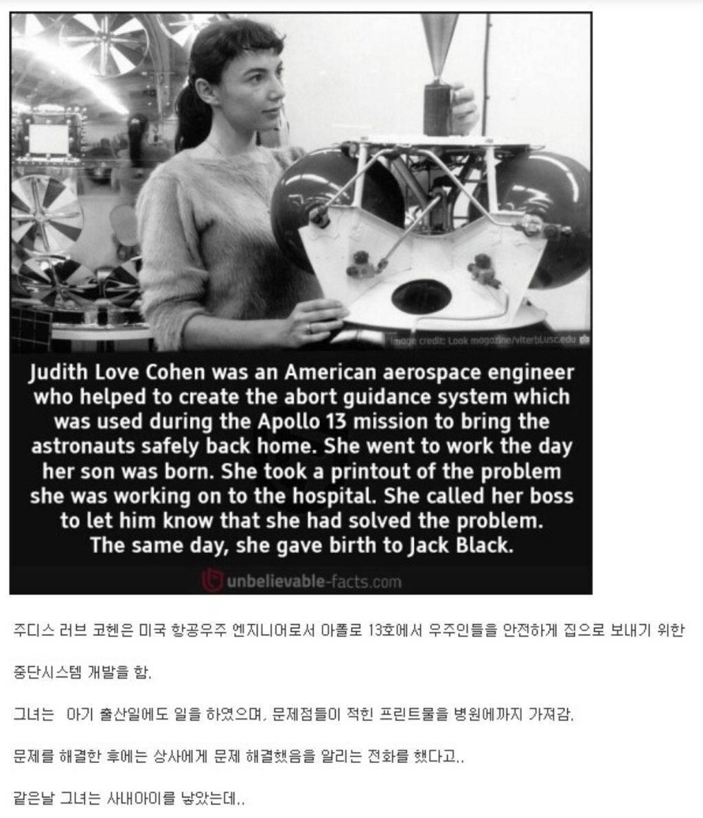 NASA의 한 여성 엔지니어   인스티즈