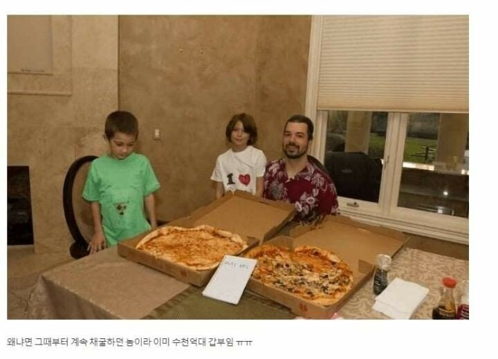 비트코인 1만개로 피자 먹은 사람 근황   인스티즈