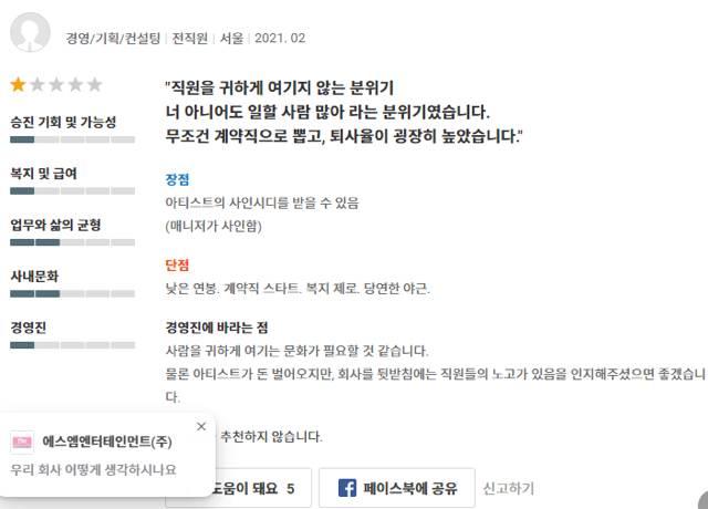 아이돌 기획사 취업하면 장점.jyp   인스티즈