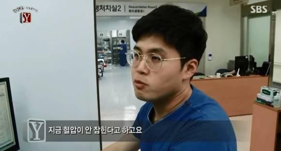 어제 시청자들 펑펑 울린 외과 의사들이 환자를 살리는 장면.gif ㄷㄷㄷ   인스티즈