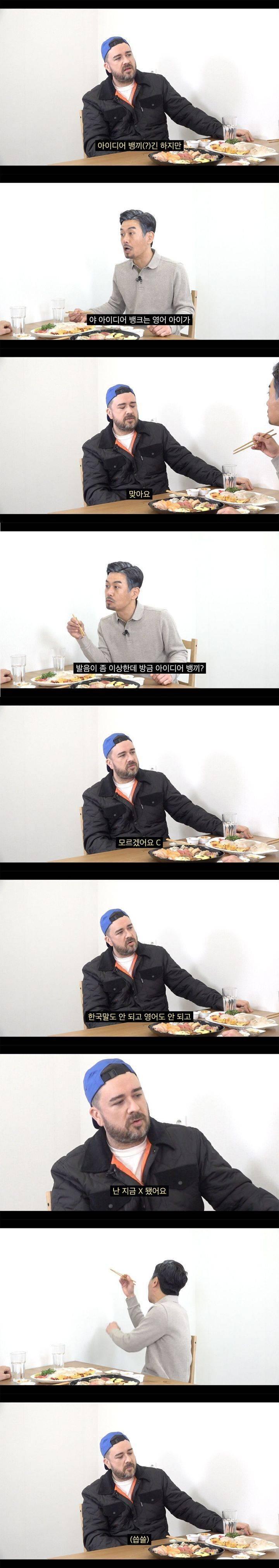 한국에 너무 오래 산 외국인들이 겪는 어려움.jpg | 인스티즈