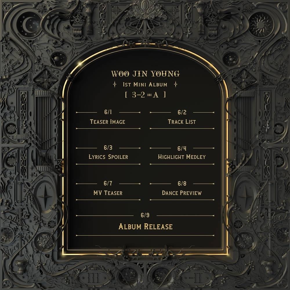 9일(수), D1CE 우진영 미니 앨범 1집 '3-2=A' 발매 | 인스티즈