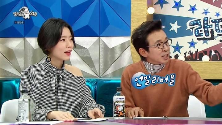 [라디오스타] 박지윤이 먹는 햄버거 양을 이해 못하는 김국진ㅋㅋㅋㅋ | 인스티즈