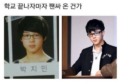 아이돌 팬사인회 웃긴짤 | 인스티즈
