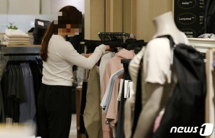 남자옷이 더 싸고 튼튼하다?…의류까지 '남녀차별' 논란 | 인스티즈