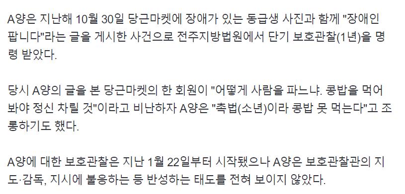 촉법소년 최신근황...jpg | 인스티즈