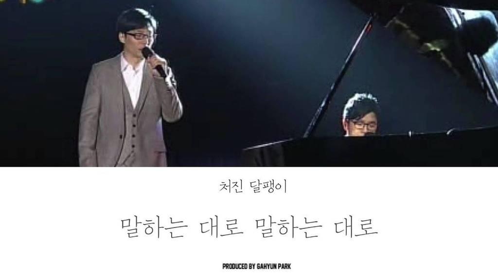 아이돌 편견을 깬 가수 | 인스티즈