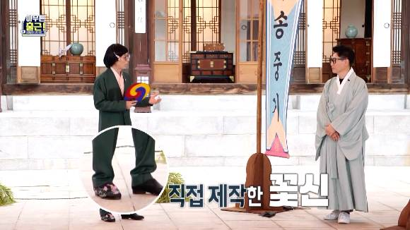 [아무튼출근] 유재석 스타일리스트 이주은님의 하루.jpg (선공개) | 인스티즈
