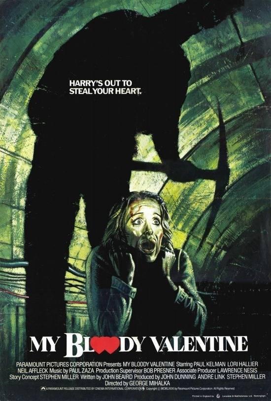 공포영화광공이 쓰는 공포(고어)영화 목록 및 평가   인스티즈