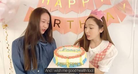 셀럽 그 자체인 제시카 생일 Vlog (크리스탈,제니, 차정원) | 인스티즈