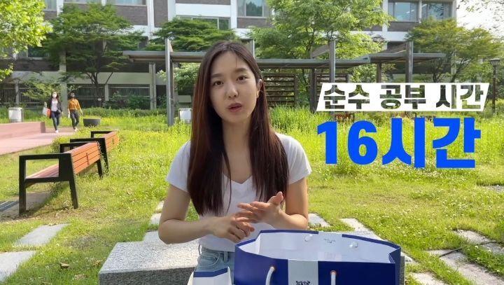 모의고사 전국 58등, 11년도 불수능 3개 틀리고 서울대 간 연예인 | 인스티즈