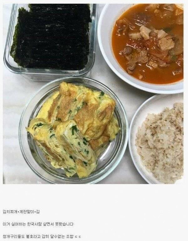한국인이라면 무조건 극호하는 식단.jpg   인스티즈