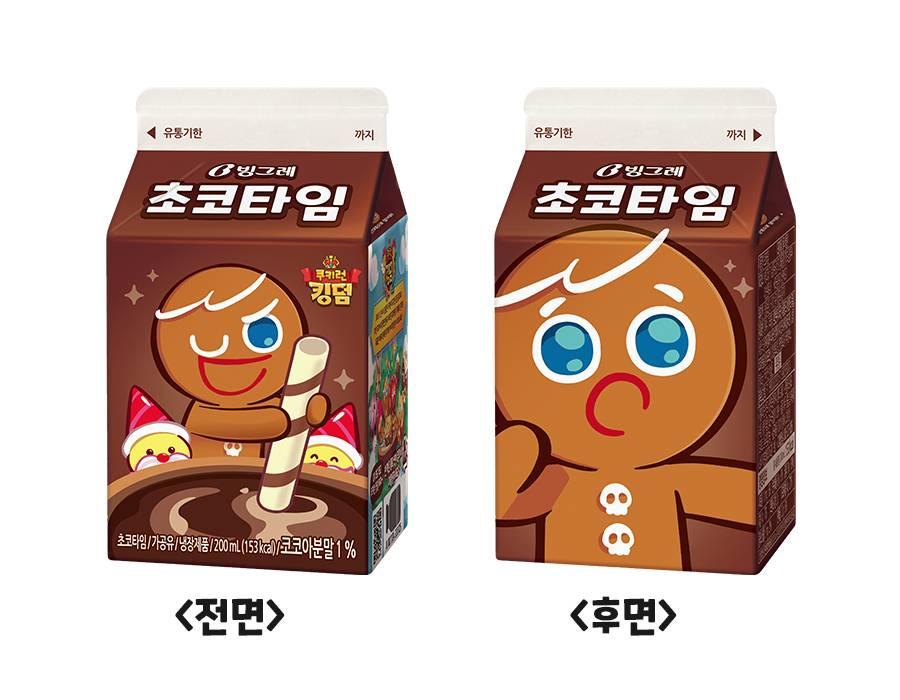 쿠키런 킹덤 X 빙그레 콜라보 우유 출시.jpg | 인스티즈