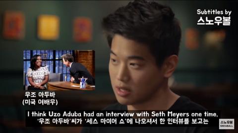 메이즈러너 이기홍(한국계 미국인 배우)가 한국 이름을 고집하는 이유 | 인스티즈