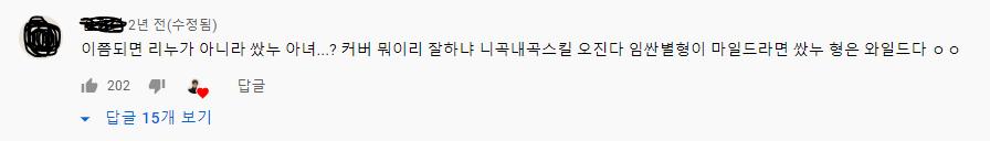 나만 알기 진짜 아까운 발라드 가수 (ft. 홍대병)   인스티즈