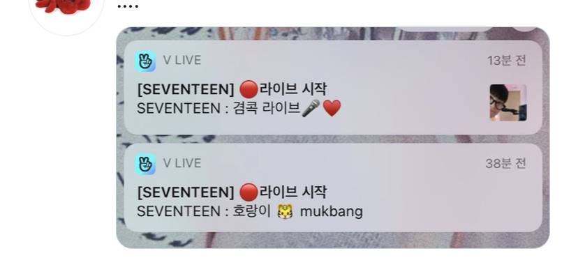 한 남돌의 자가격리 생활 보내는 법(feat. 세븐틴) | 인스티즈