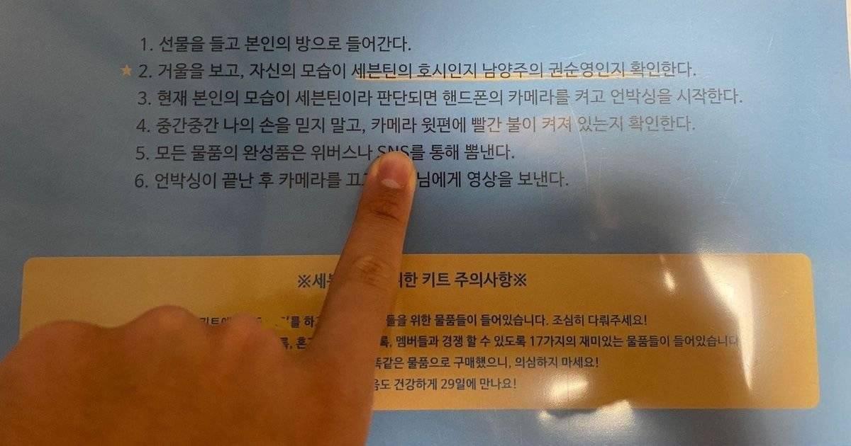 활동 연기된 소속 아이돌을 위해 1500만원+를 쓴 한 소속사 | 인스티즈