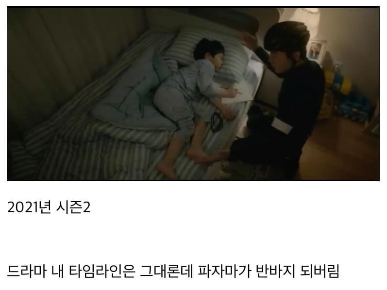 시즌제 드라마의 단점 (ft. 슬기로운 의사생활2)   인스티즈