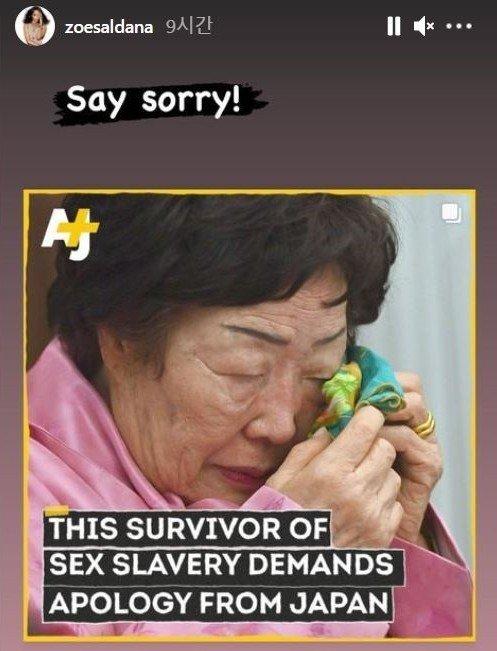 한국인 위안부할머니 사진올리고 say sorry라고 말한 헐리우드 배우 | 인스티즈