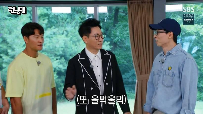 tvn 유퀴즈에서 SBS 런닝맨을 위해서 풀어준영상ㅋㅋㅋ.GIF | 인스티즈
