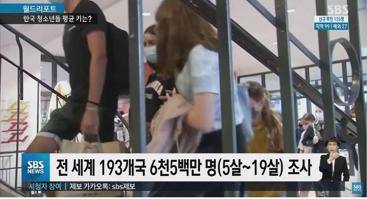 한국 19살 청소년 남녀 평균키 | 인스티즈