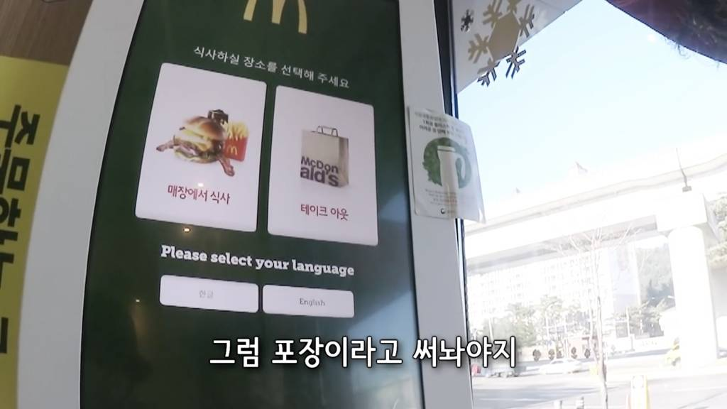 박막례 할머니는 가고 싶어도 못 가는 식당 | 인스티즈