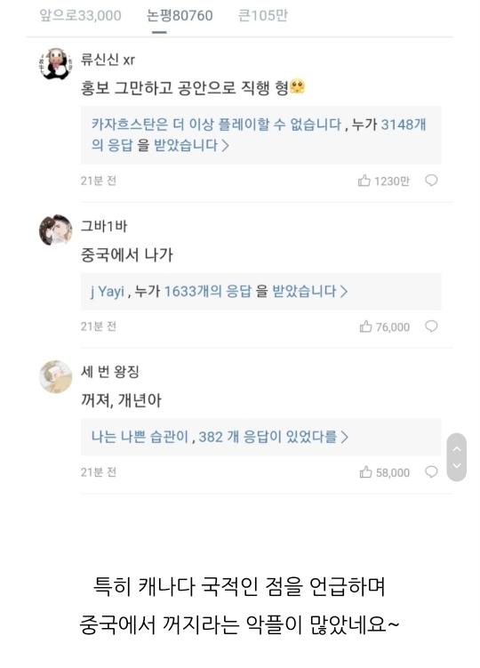 엑소 전멤버 크리스(우이판)...미성년자 성폭행으로 사형 위기?!😱 | 인스티즈