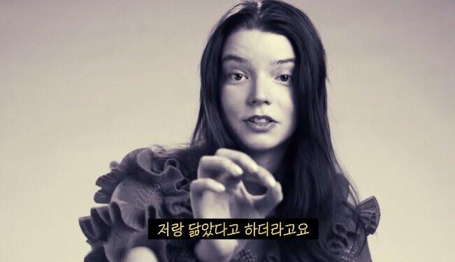못생겨서 왕따당했던 배우 | 인스티즈