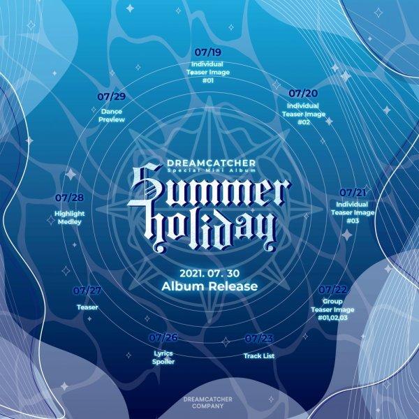 30일(금), 드림캐쳐 미니 앨범 'Summer Holiday (타이틀 곡:BEcause)' 발매 | 인스티즈