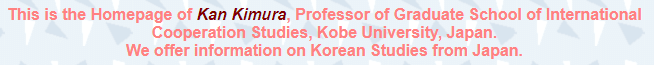 일본 대학생들 시험지 채점하다 현타온 교수   인스티즈