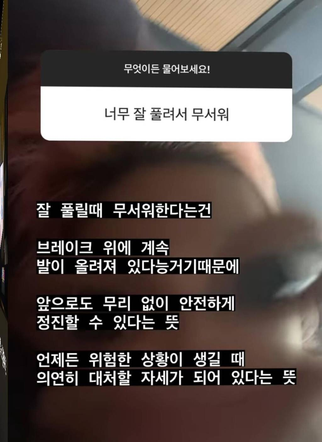 감동적인 이영지 인스타그램 무물 고민상담.jpg   인스티즈