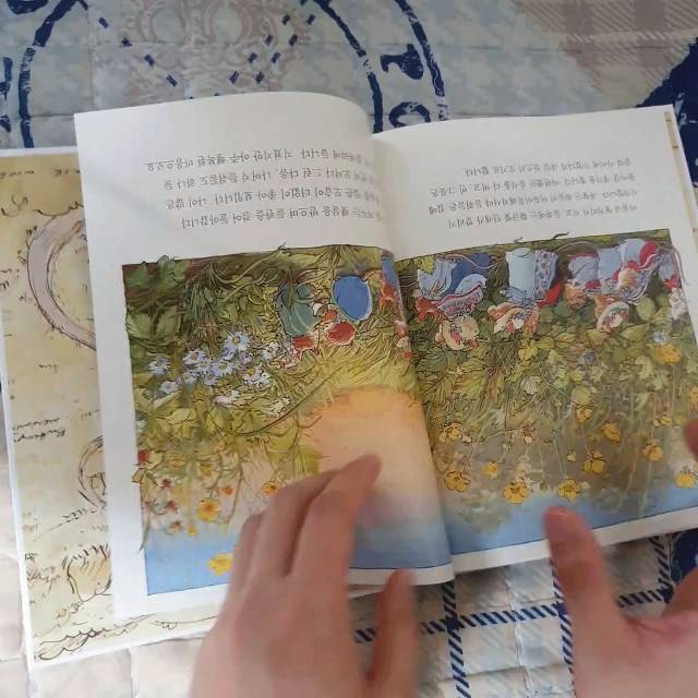 19금) 친구 생일 선물로 책을 주문했다   인스티즈