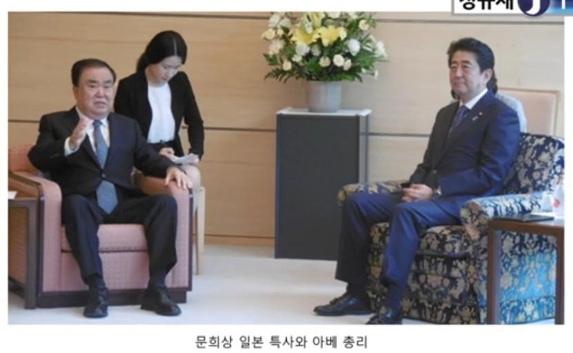 다시 보는 아베의 졸렬한 의자 차별 | 인스티즈