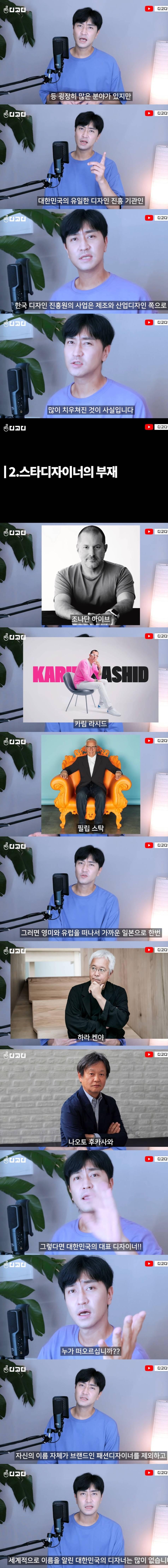 한국 디자인 업계가 개판이 된 이유 | 인스티즈